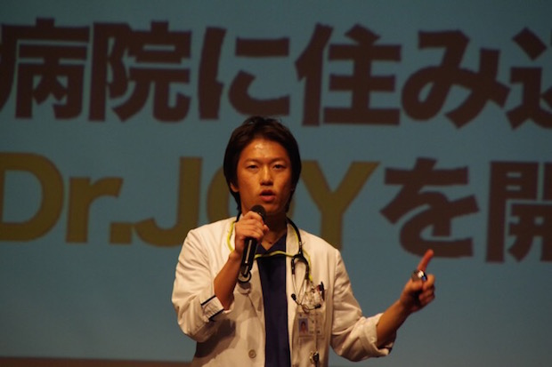 Dr. Joy CEO Hiroaki Ishimatsu