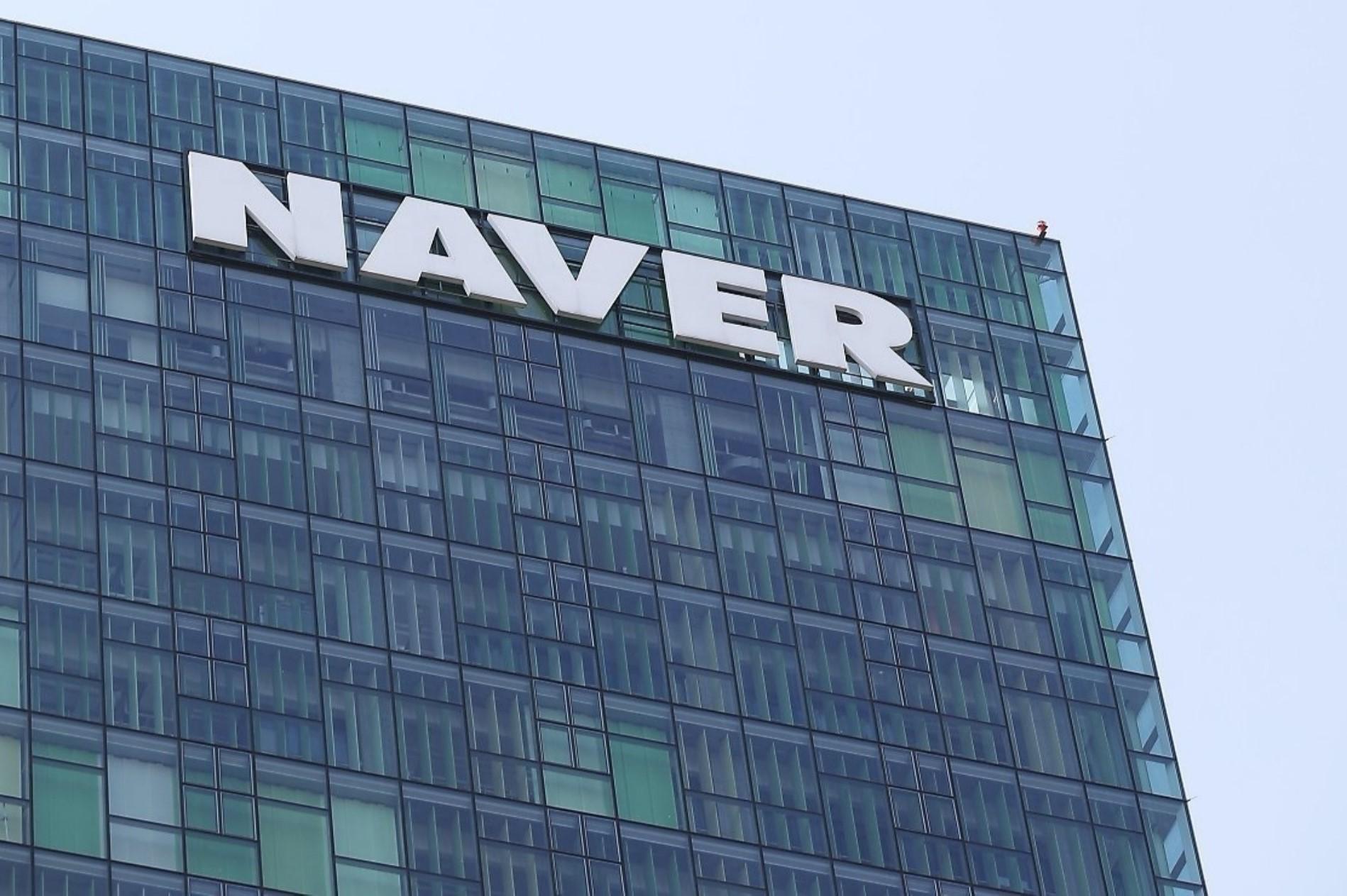 NAVER sẽ tuyển trên 300 nhân sự IT tại Việt Nam